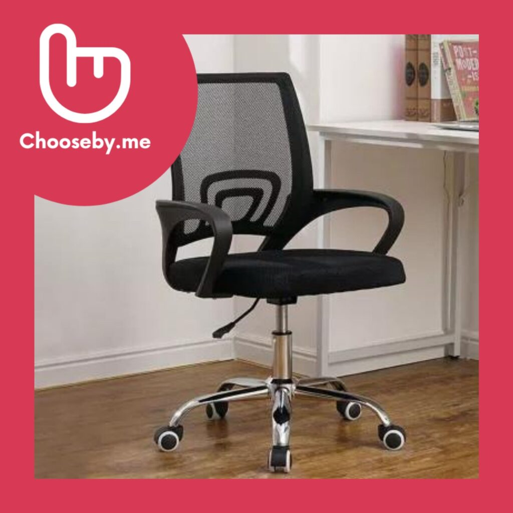 Mesh Mid Back Office Chair with Lumbar Support