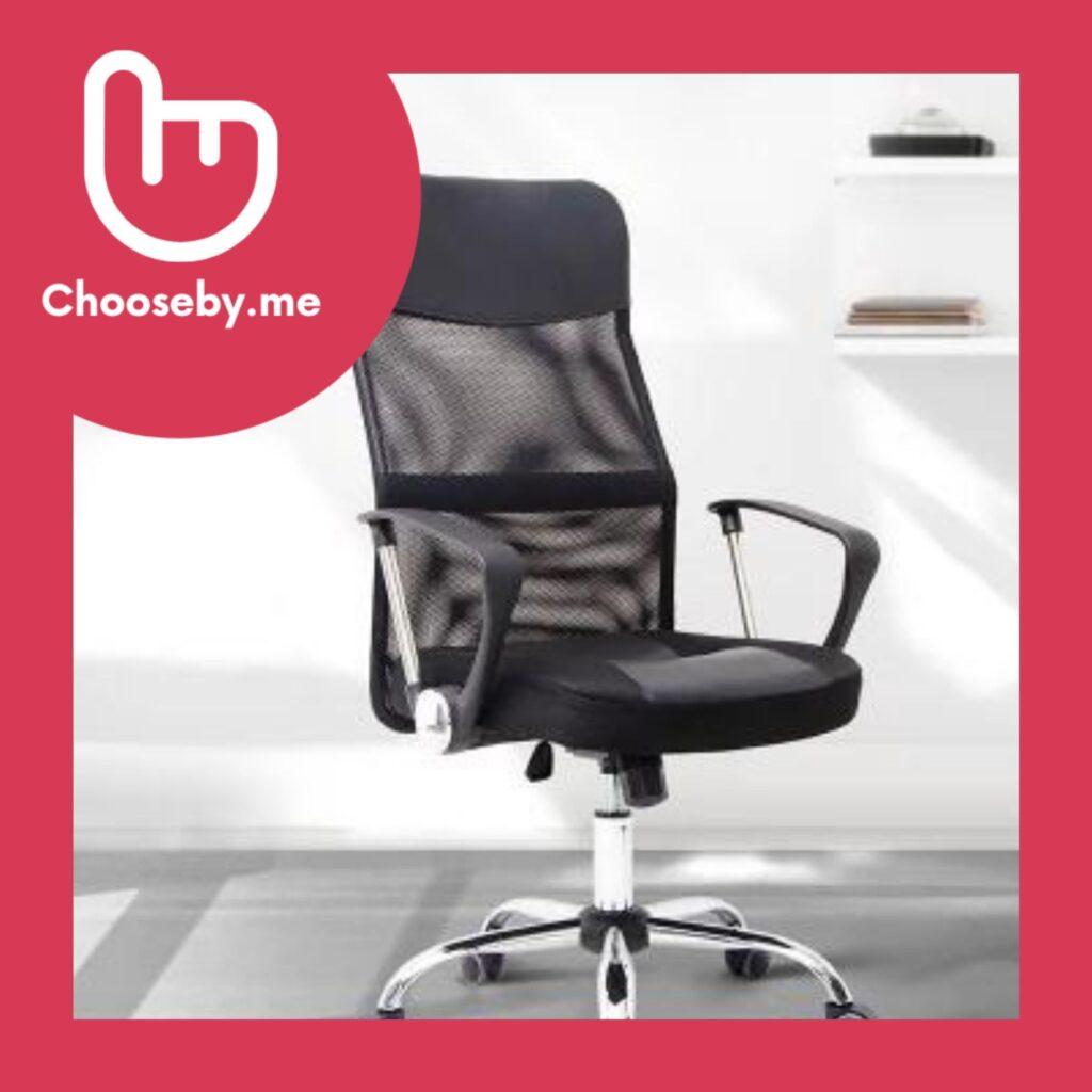 U-RO DECOR รุ่น HIRO (ฮิโร่) เก้าอี้สำนักงาน ปรับระดับได้ พนักพิง หลังตาข่าย แบบล้อเลื่อน เก้าอี้ เก้าอี้ทำงาน เก้าอี้พักผ่อน เก้าอี้ออฟฟิศ ออฟฟิศแชร์ office chair computer chair